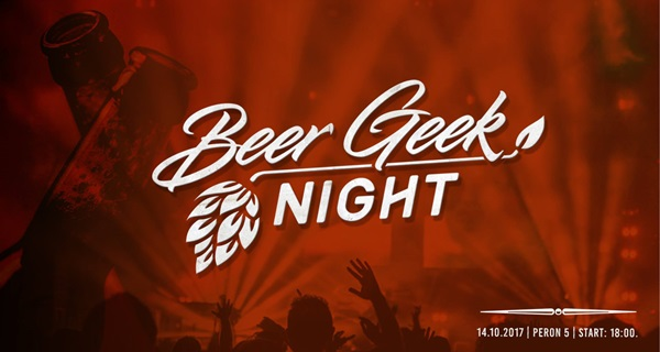Beer Geek Night 2017